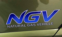 Natural Gas Vehicle Finder
